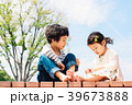 男の子 教育 子供の写真 39673888