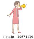 女性 拡声器 メガホンのイラスト 39674139