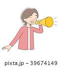 女性 拡声器 メガホンのイラスト 39674149