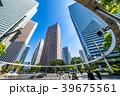 ビル群 オフィス街 新宿の写真 39675561