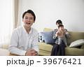 座る 親子 家族の写真 39676421