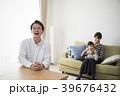 座る 親子 家族の写真 39676432