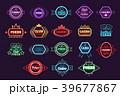 クラブ カジノ カジノののイラスト 39677867