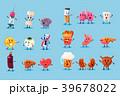 器官 キャラクター 文字のイラスト 39678022