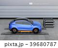 バッテリー交換ステーションにバッテリーを交換している電動SUVの側面イメージ 39680787