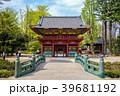 Nezu Shrine in Tokyo, Japan 39681192