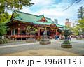 Nezu Shrine in Tokyo, Japan 39681193