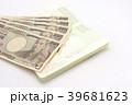 お金と通帳 39681623