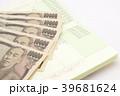 お金と通帳 39681624