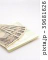 お金と通帳 39681626