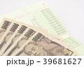 お金と通帳 39681627