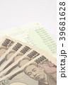 お金と通帳 39681628