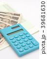 お金と通帳 39681630