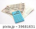 お金と通帳 39681631