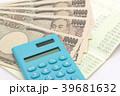 お金と通帳 39681632