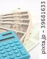 お金と通帳 39681633