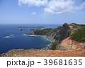 小笠原 千尋岩 南島の写真 39681635