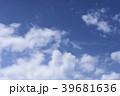 大空 39681636