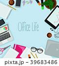 ビジネス 職業 オフィスのイラスト 39683486