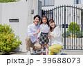 若い家族、マイホーム 39688073