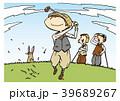 ゴルフ 39689267