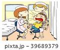 看護師 ナース 注射のイラスト 39689379