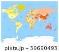 地図 ワールド 世界のイラスト 39690493