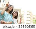 女性 観光 女子旅の写真 39690565