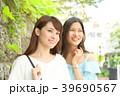 女性 観光 女子旅の写真 39690567
