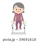 歩行訓練 平行棒 シニアのイラスト 39691618