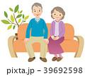 シニア 夫婦 老夫婦のイラスト 39692598