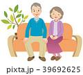シニア 夫婦 老夫婦のイラスト 39692625