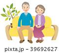 シニア 夫婦 老夫婦のイラスト 39692627