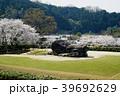 石舞台 桜 古墳の写真 39692629