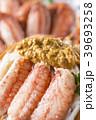 カニ 蟹 カニ味噌の写真 39693258