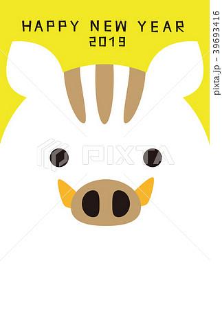 年賀状2019 猪アップ 年賀状 イエローのイラスト素材 39693416