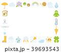 梅雨 アイコンのフレーム素材 39693543