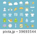 梅雨 アイコンセット 39693544