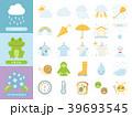 梅雨 雨 アイコンのイラスト 39693545