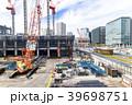 建設現場 クレーン 工事現場の写真 39698751