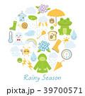 梅雨 雨 アイコンのイラスト 39700571