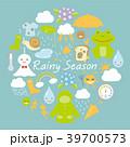 梅雨のアイコン 39700573