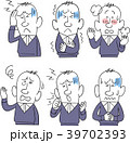 男性の病気の症状6種類 39702393