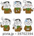 年配男性の病気の症状6種類 39702394
