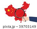 チャイナ 中国 旗のイラスト 39703149