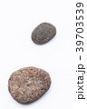 Volcanic rock on jeju island in south korea 39703539
