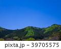 山並み 山 青空の写真 39705575