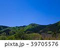 山並み 山 青空の写真 39705576