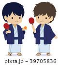 可愛い男子旅 卓球 お揃い 39705836
