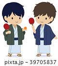 可愛い男子旅 卓球 色違い 39705837